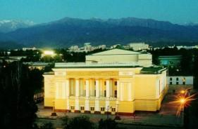 Almaty Opera