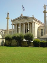 Byzantine Muzuem Garden